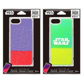iPhone SE 第2世代/8/7/6s/6 STAR WARS ロゴ ネオンサンドケース ハイブリッドケース PGA PG-DLQ20M14