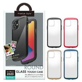 iPhone 12/iPhone 12 Pro ガラスタフケース ラウンドタイプ 高硬度9H 耐衝撃 飛散防止 クリアケース PGA PG-20GGT01