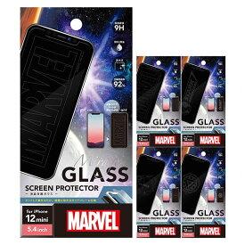 iPhone 12 mini 液晶保護ガラス MARVEL 硬度9H 飛散防止 高光沢 貼り付けキット付属 PGA PG-DGL20F01