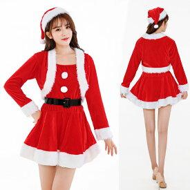 クリスマス コスプレ サンタ コスプレ サンタコスチューム レディース ミニドレス ボレロ 帽子 ベルト キャミワンピース 4点セット あす楽 ふわふわポンポン飾りサンタコスチュームレッドM