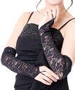 手袋 ロング ダンス 演奏会 レース 白 黒 衣装 ブライダル 花嫁 ドレス あす楽 指さし 指貫 花柄総レース指出しパーティーグローブ