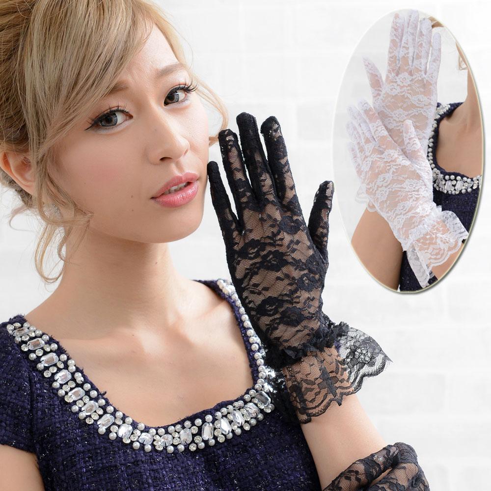 手袋 ショート レース ダンス 演奏会 白 黒 衣装 ブライダル 花嫁 ドレス パーティードレス コーラス【あす楽】ショートグローブ