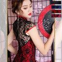 チャイナドレス ミニ キャバ 舞台衣装 ステージ衣装 コスプレ 送料無料 セクシーレーシーチャイナコスプレミニドレス