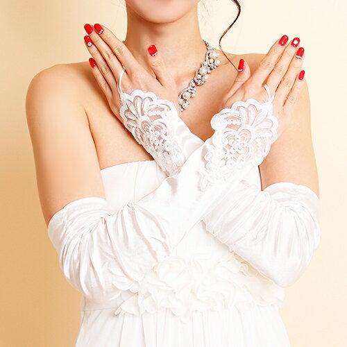 袋 ロング ダンス 演奏会 白 黒 衣装 ブライダル 花嫁 パーティードレス コーラス あす楽 指さし 指貫 パール飾りレースサテンギャザーグローブ