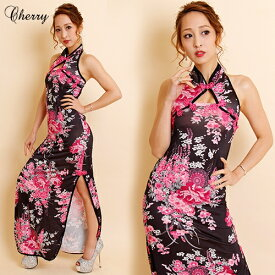チャイナドレス コスチューム 衣装 キャバドレス ロングドレス 売れ筋 あす楽 和風花柄チャイナロングドレス