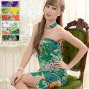 チャイナドレス ミニドレス キャバ キャバクラドレス コスチューム 衣装 セール目玉商品 送料無料 パワーネット素材花柄ミニチャイナドレス チョーカー付き