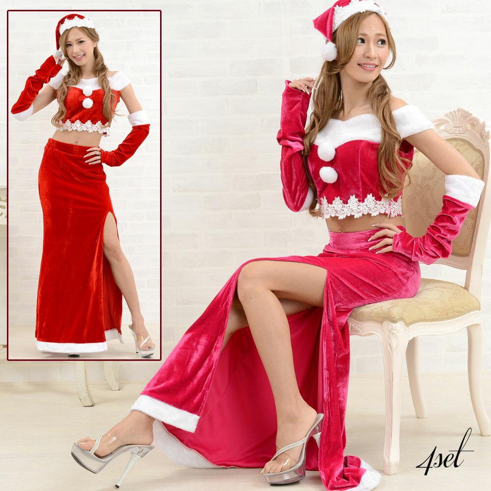 サンタ レディース サンタコスチューム ドレス キャバ ロングドレス 送料無料 サンタ4点セット トップス,帽子,ロングスカート,アームウォーマー