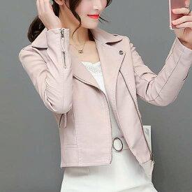 ライダース ジャケット ピンク フェイクレザー レディース 合皮 ダブル ライダースジャケット 大きいサイズ 小さいサイズ