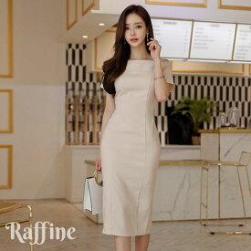 0afb806b16c66 パーティードレス 韓国 ワンピース ドレス ヌードベージュ ボートネック タイトワンピース結婚式 お呼ばれ 二次会