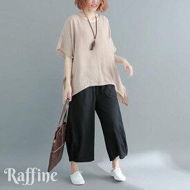 トップスオーバーサイズ Tシャツ 半袖 ゆったり ブラック ベージュ 大人かわいい かわいい 冬 秋冬 顔合わせ 韓国ワンピース