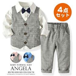 男の子スーツツイードチェック3点セットベストブラウスパンツギンガムチェックベビースーツ