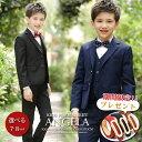 男の子スーツ 選べる7点 8点セット男の子 キッズフォーマル 3ピース スーツセット 紺 スーツ 黒 子供 ボーイズベルト…