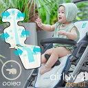 再入荷 ファン付き ベビーカー 保冷シート エアラブ airluv公式 poled 赤ちゃん 扇風機 チャイルドシート 送風 メッシ…