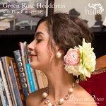 グリーンローズヘッドドレス(hiila・イーラ)1