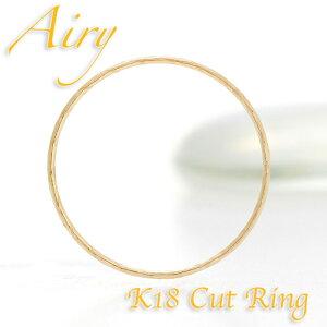Airy 18金 ピンキー リング 指輪 18K K18 イエロー ゴールド ストッパー 華奢 シンプル レイヤードリング 繊細 重ね付け 人気 0号 1号 2号 3号など pinky ring オーダー 全サイズ対応 小指 親指 ブラン