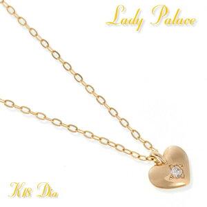 K18 ゴールド 18金 ダイヤモンド ネックレス レディース 女性 ハート gold yg heart necklace 4月 誕生石 贈り物 ジュエリー アクセサリー ホワイトデー プレゼント 結婚祝い 出産祝い モバナナ