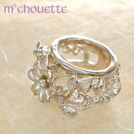 花 リング 指輪 シルバー925 プレゼント 結婚祝い 出産祝い ギフト