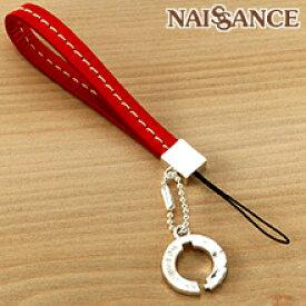 【NAISSANCE】【送料無料】友達とも分け合える!プレゼントとしても大人気のスマイルレディースストラップ PA-19 プレゼント 結婚祝い 出産祝い ホワイトデー モバナナ
