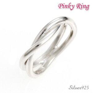 ピンキーリング シルバー 925 シルバーリング レディース 2つの縄 小指 エターナル 女性 小指 指輪 リング silver ミディリング ファランジリング 贈り物 ギフト 2号 3号 4号 5号 6号 プレゼント