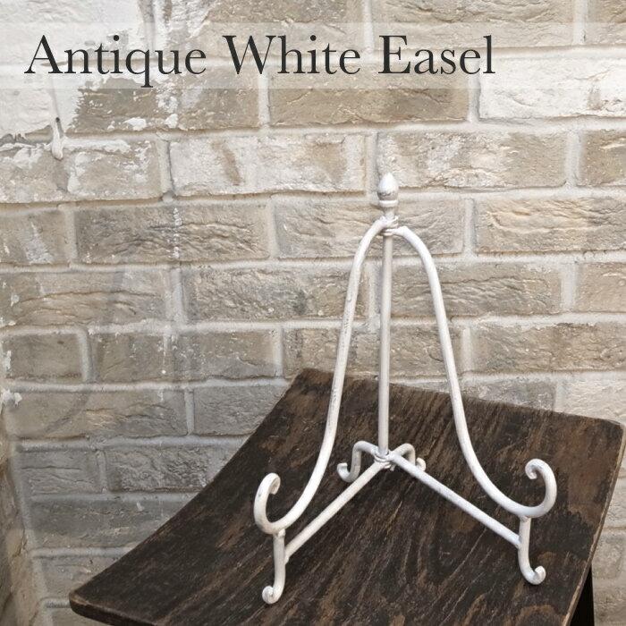 イーゼル ウェディング ウェルカムボード 白 アンティーク風 A3 A4 サイズ ウエディング ウェルカムスペース 装飾 ホワイト 軽い テーブルサイズ 結婚式 ウェディング ネコ足 可愛い