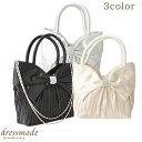 【結婚式 バッグ】大きなリボンにラインストーンがかわいいバッグ【披露宴,七五三,入学式】