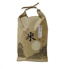 お米 白米 徳島産 コシヒカリ ご注文後精米 3kg