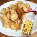 鳴門金時チップス さつま芋チップス チップス プレーン味 徳島銘菓 45g×3袋セット お徳用 送料無料 コンパクト