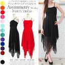 送料無料 ドレス ワンピース【14color】 美ラインアシンメトリー 使えるシンプルエレガント ミディアムパーティードレ…