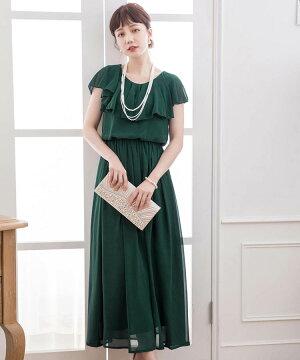 パーティードレスロングワンピース結婚式お呼ばれドレス