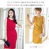 The size white black navy apricot red mustard waist ribbon I line no sleeve which a wedding ceremony dress party dress figure cover big size simple dressy dress invite has a big