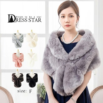 The dress party shawl shawl stall bolero haori wedding ceremony second party banquet four circle invite clothes clothes Shin pull refined celebrity-like fur bolero fur tippet four season in twenties in 30s in 40s