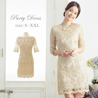 I do not put it on with the three-quarter sleeve knee length brei maid four circle invite banquet second party mini others which there is the size second party tight long sleeves sleeve that wedding ceremony dress party dress dress knee length figure cov