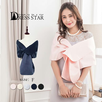 Accessory Lady's fashion new work for the shawl party shawl luster satin shawl good quality three-dimensional impression haori haori dress party shawl stall four circle invite Shin pull refined 50s apricot apricot black black navy navy party in twenties