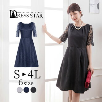 It is 40 generations for 30 generations for wedding ceremony dress party dress formal invite race thin second party banquet tight mini length Mini One peace race embroidery floral design short sleeves 20 generations not to take with big size figure cover