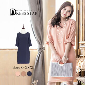 It is an adult rise maid dress for 40 generations for 30 generations for 20 generations with the sleeve which there is usually an errand date action for marriage girls-only gathering knee length wedding ceremony dress guest sleeve in casual on lady's par