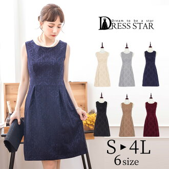 It is the four season for 50 generations for 40 generations for party dress invite wedding ceremony one-piece dress floral design luster sinter and elegant party four circle formal dress one-piece dress Lady's fashion brown navy wine red knee length S M