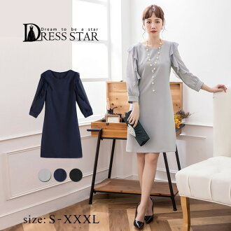 Knee-length knee unhurried maternity lady's for long sleeves seven minutes when there is a wedding ceremony dress in big size party dress invite banquet second party graduating students' party to honor teachers four Shin Malle pull きれいめ sleeve for seven