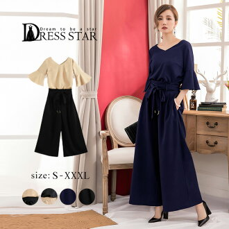It is a sleeve knee length four circle for seven minutes in the meal clothes mom suit mother mom wedding ceremony dress party dress big size invite dress second party banquet four circle four season in twenties in 30s in 40s in Mother's Day
