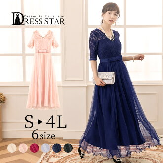 Formal pink navy black apricot S/M/L/XL/XXL lady's for 2018 size party second party banquet race short-sleeved 30 generations that a new party dress dress wedding ceremony invite dress all-in-one maxi length long wedding ceremony dress has a big in sprin