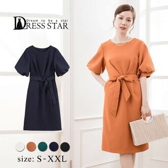 The party dress four circle knee-length knee length invite banquet second party きれいめ Lady's which there is the size figure cover maternity sleeve which a mom suit mother mom wedding ceremony dress party dress has a big in