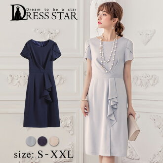 It is Lady's for 50 generations for 40 generations for 30 generations for party dress dress invite big size wedding ceremony dress wedding ceremony dress party dress short sleeves tulip sleeve formal dress asymmetric knee length party party four Marwan P