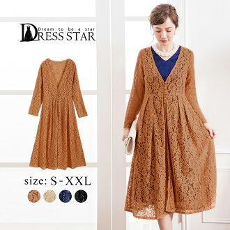 The size race cardigan gown long lady's total race see-through long sleeves embroidery thin haori black black tea beige brown white white blue navy invite others which a meal dress wedding ceremony dress has a big in Mother's Day and upper arm not to put