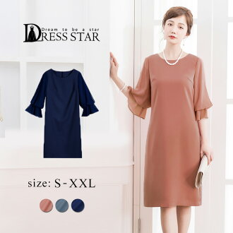 Mother's Day meal dress suit mother mom wedding ceremony dress big size party dress figure cover Shin pull seven minutes sleeve upper arm cover knee length invite refined second party banquet occasion second party banquet concert