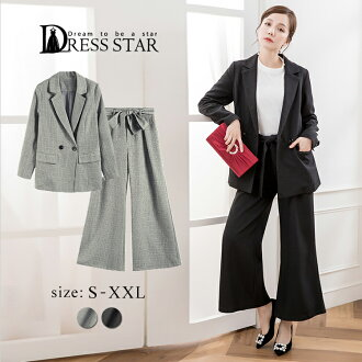 An office is casual in wedding ceremony setup big size party pantdress jacket two points set invite tailored long sleeves waist ribbon wide underwear きれいめ refined party second party banquet occasion
