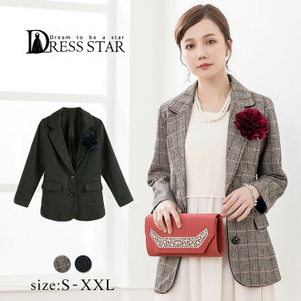 The entrance ceremony suit mom jacket Lady's big size tailored casual wedding ceremony entrance ceremony figure cover graduation graduation entering a kindergarten outer short haori jacket graduating students' party to honor teachers party dress invite b
