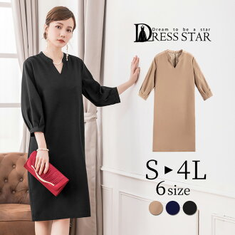 The skipper short-sleeved thin second party banquet puff sleeve midi length Shin pull drape four circle cuff figure cover four Mulready's which there is the size one-piece dress invite sleeve which a wedding ceremony party dress has a big in