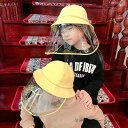 送料無料 つば広帽子 UVカットハット マスク 付き 日焼け防止 新型コロナウイルス防止 紫外線対策用ハット 帽子 日よけ帽子 取外し可 フェイスカバー付 レディース ウイルス防止 ファション帽子 安全帽子 かっこいい カジュアル
