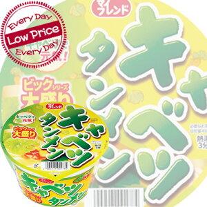 大黒食品 キャベツタンメン x 12個ケース販売 (大盛) (カップ麺)