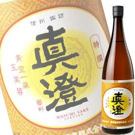 (単品) 宮坂醸造 特撰真澄 本醸造 1.8L瓶 (清酒) (日本酒) (長野)