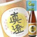 宮坂醸造 特撰真澄 本醸造 1.8L瓶 x 6本ケース販売 (清酒) (日本酒) (長野)